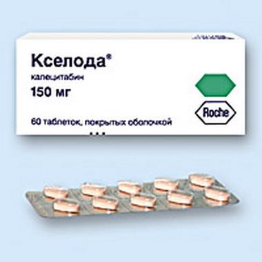 Антиметаболиты