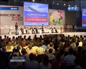 """На выставке """"Иннопром-2012"""" были представлены инновации Центра Илизарова"""
