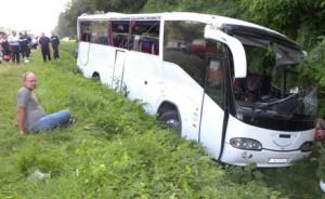 Пятеро пострадавших на Украине россиян находятся в тяжелом состоянии