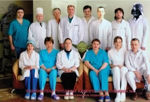 Челябинские травматологи лечат ноги